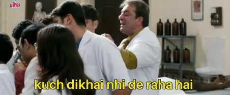 kuch dikhai nahi de raha munna Bhai mbbs meme template