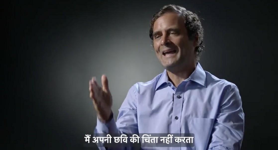 main apni chhavi ki chinta nahi karta Rahul gandhi meme template