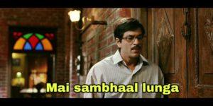 main sambhal lunga rab ne Bana Di Jodi meme template