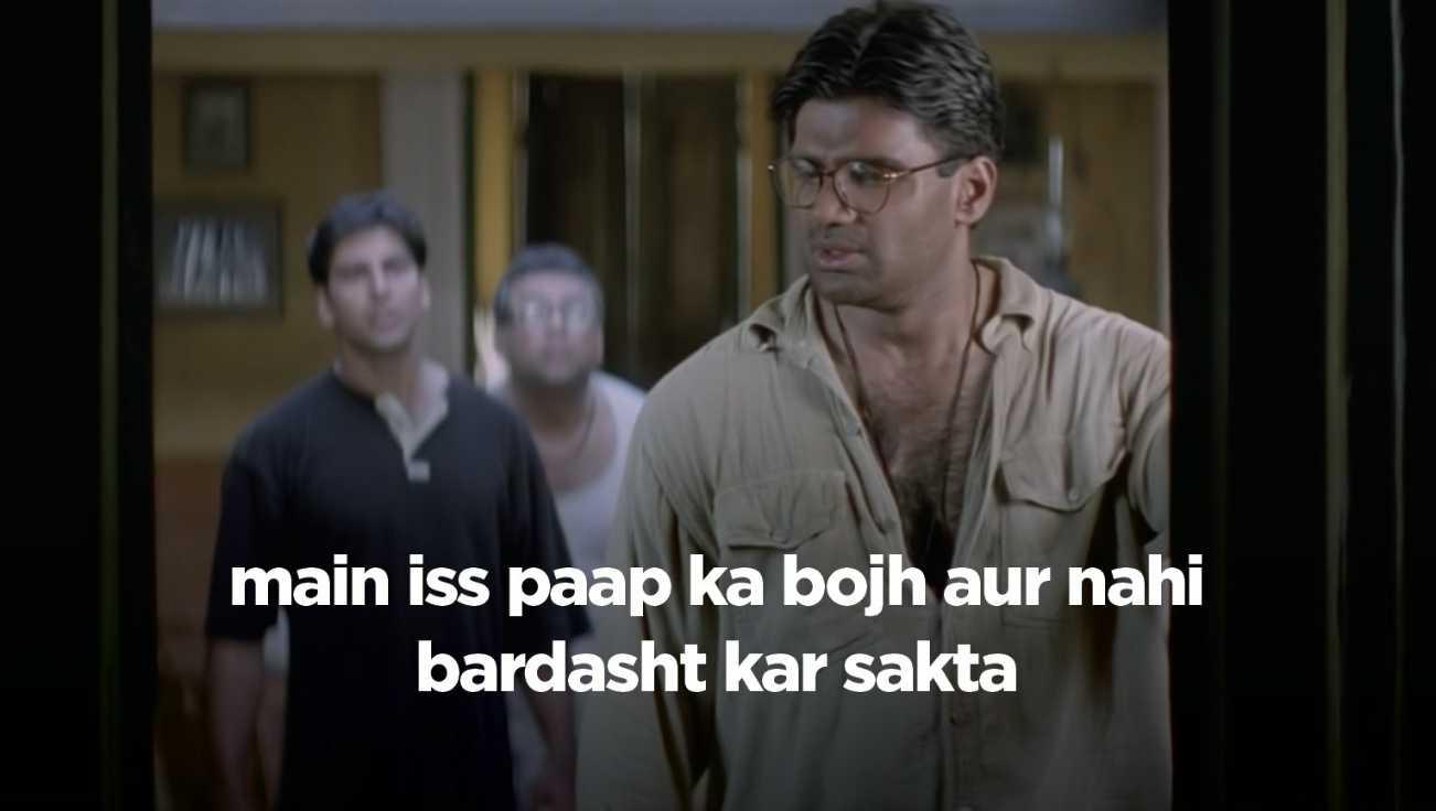 mein iss pap ka bhoj nahi bardast kar sakta hera pheri meme templates