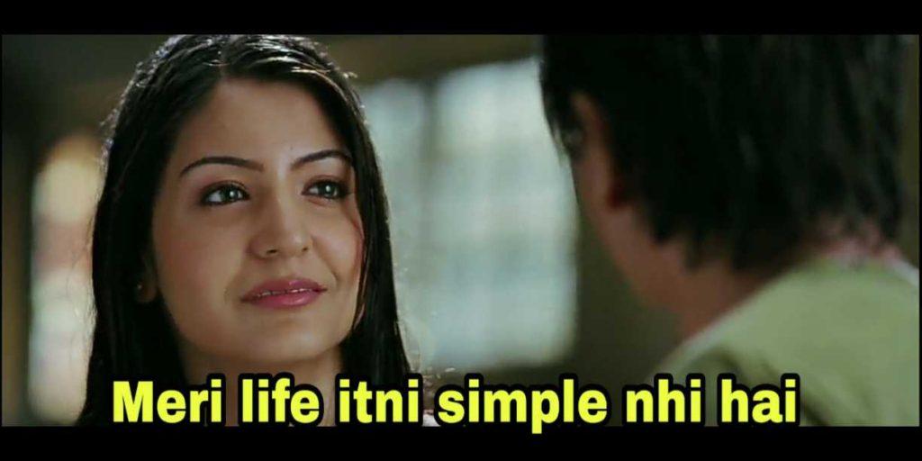 meri life itni simple nahi hai rab ne bana di jodi meme template