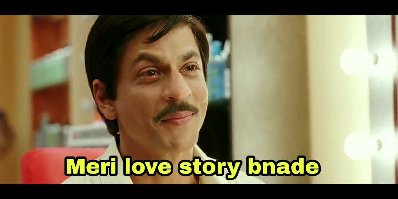 meri love story bana de rab ne Bana Di Jodi meme template