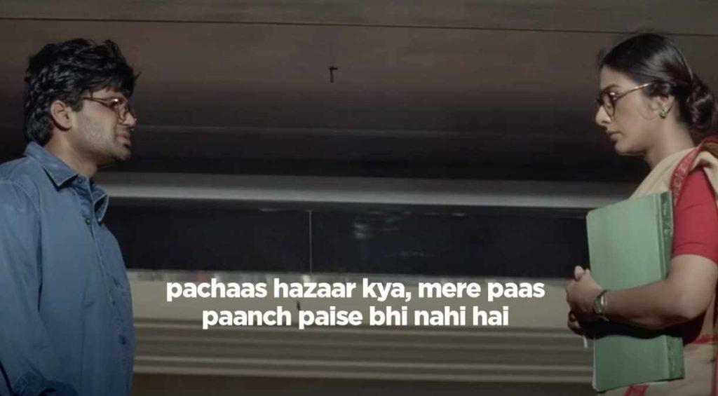 pachas hazar kya mere pas paanch pese bhi nahi hai hera pheri meme templates