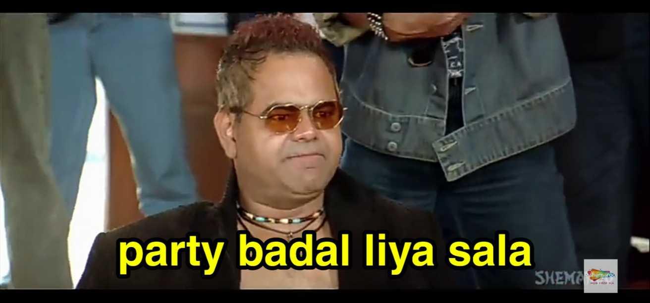 party badal liya sala golmaal meme template