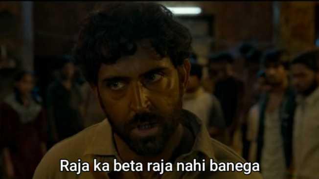 raja ka beta raja nahi banega super 30 dialogue