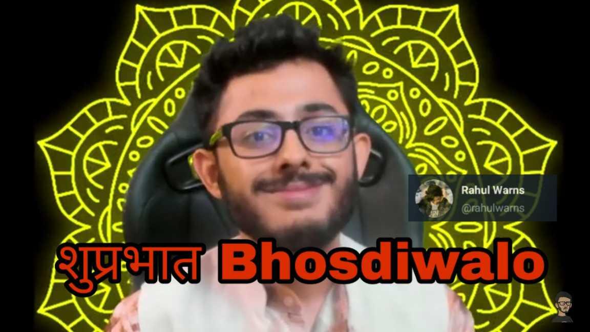 suprabhat bhosdiwale carryminat meme template
