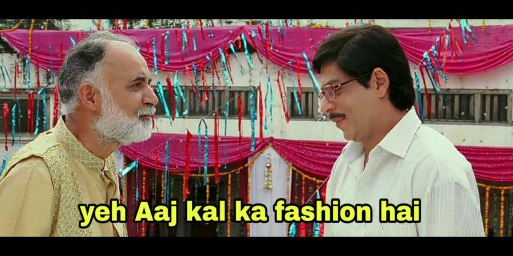 yeh aaj kal ka fashion hai rab ne Bana Di Jodi meme template