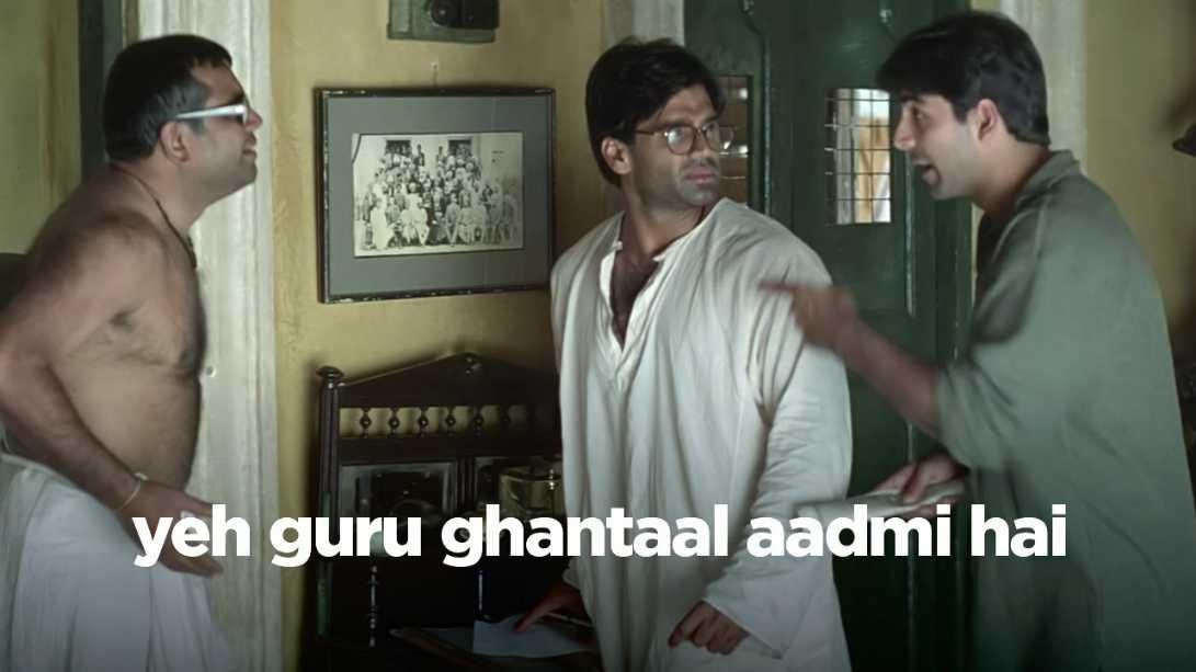 yeh guru ghantal admi hai hera pheri meme templates