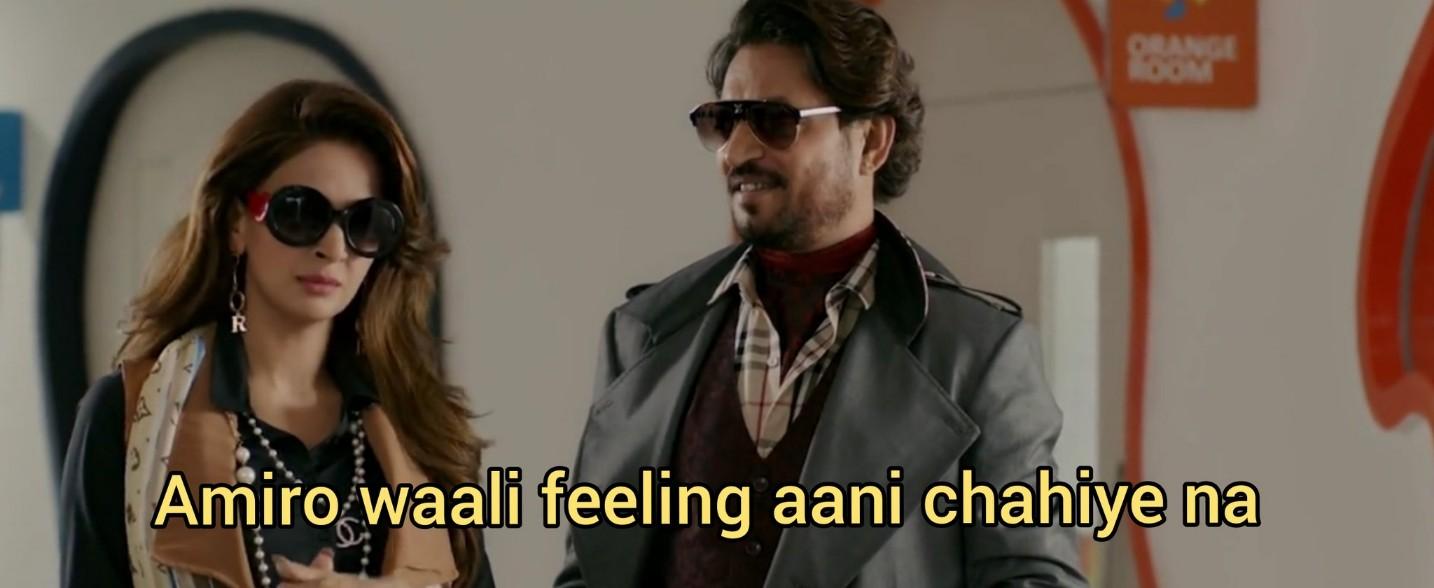 amiro wali feeling aani chaiye na irfaan khan Hindi medium meme template