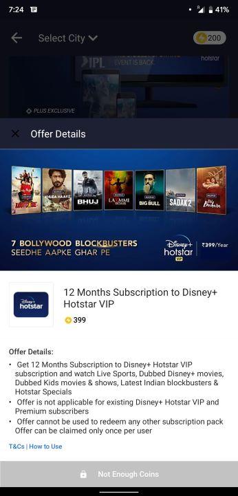 flipkart supercoins hotstar subscription
