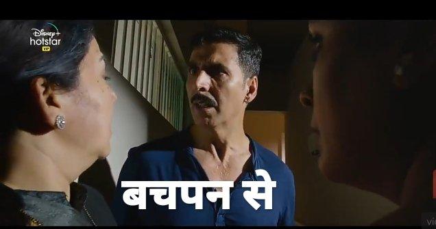 bachpan se akshay kumar laxmmi bomb meme template