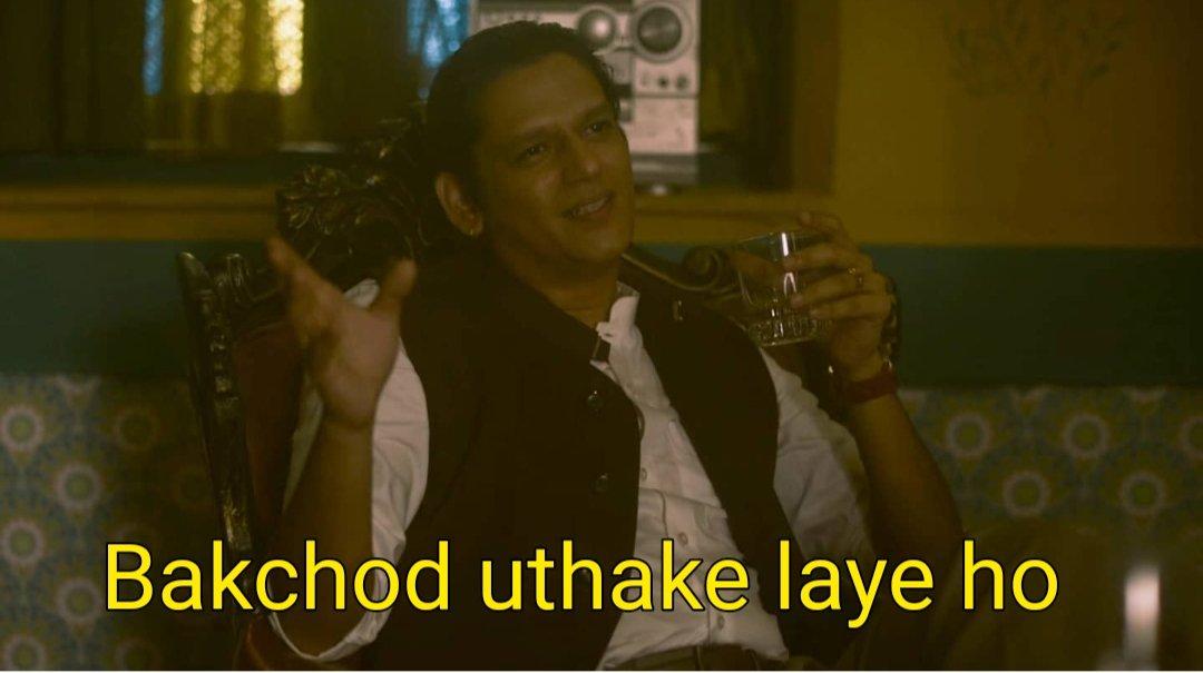 bakchod uthake laye ho Mirzapur 2 meme template