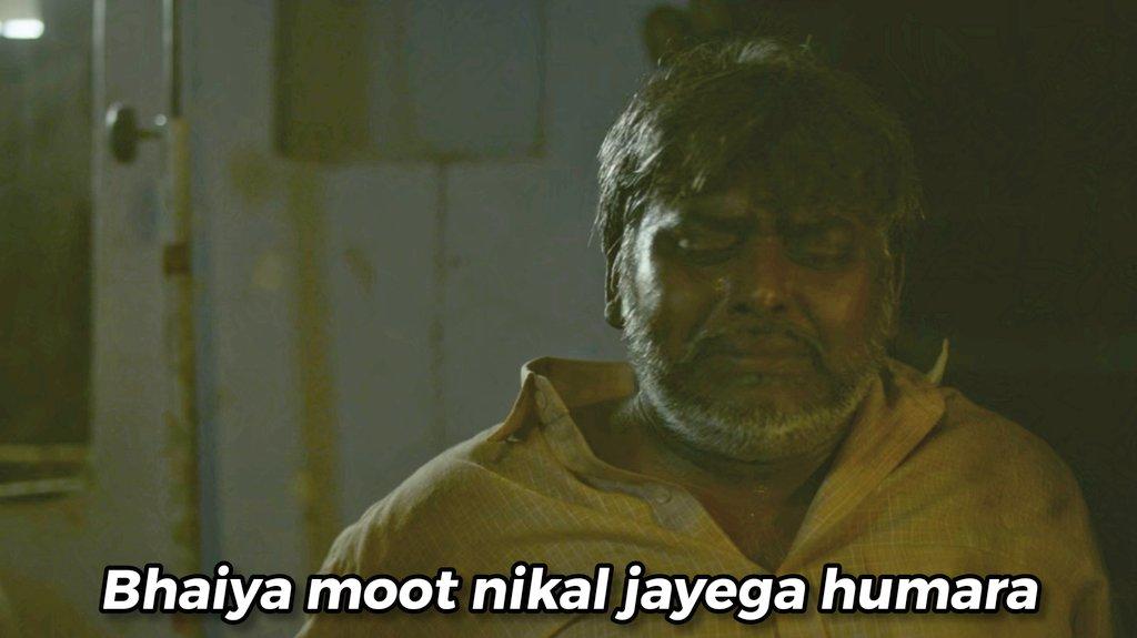 bhaiya moot nikal jaega humara mirzapur 2 meme template