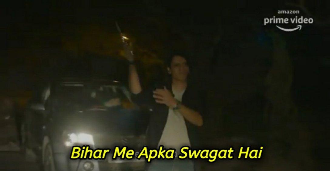 Bihar mein apka swagat hai - Meme Templates House