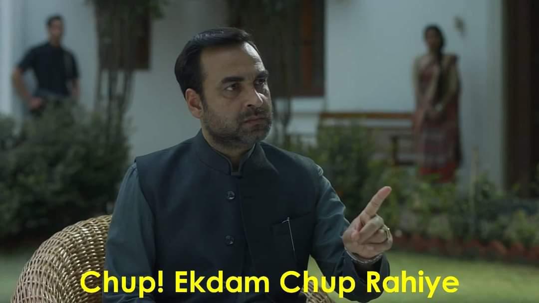 chup ek dam chup rahiye Mirzapur 2 meme template