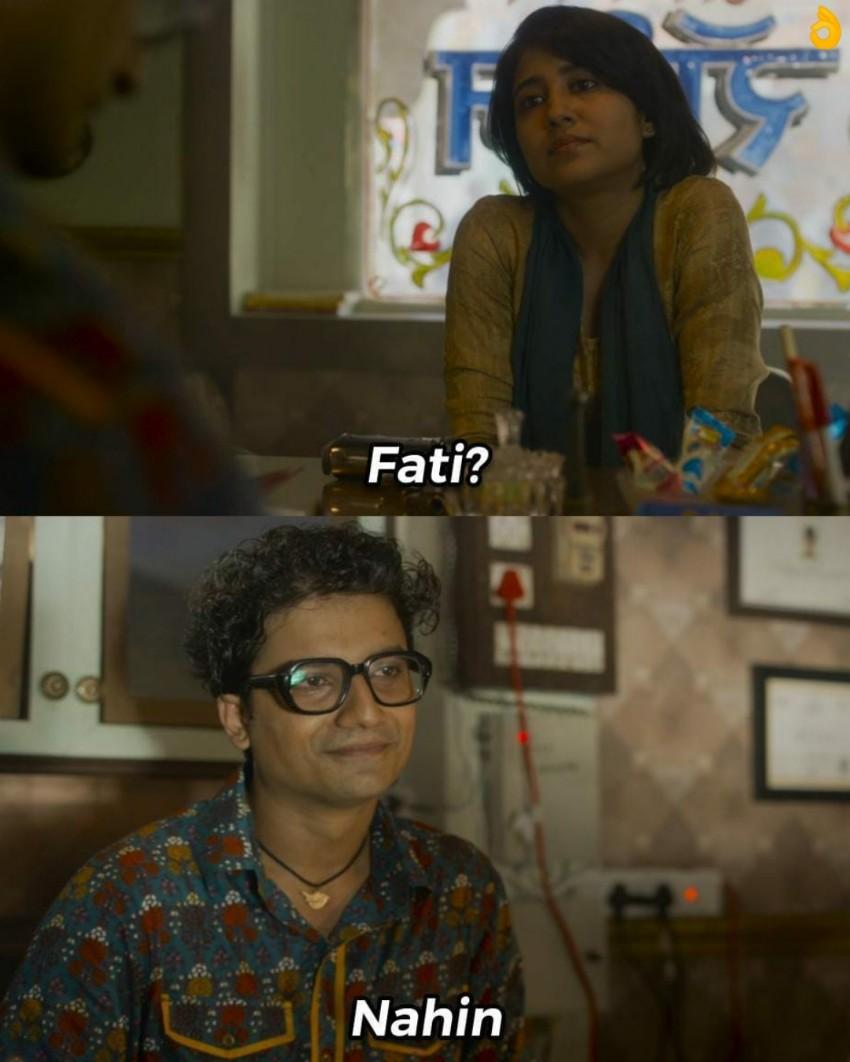 fati nahin Mirzapur 2 meme template