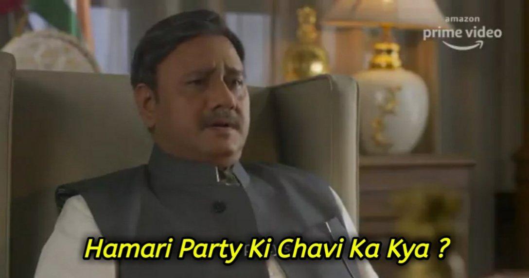 hamari party ki chhavi ka kya mirzapur 2 meme template