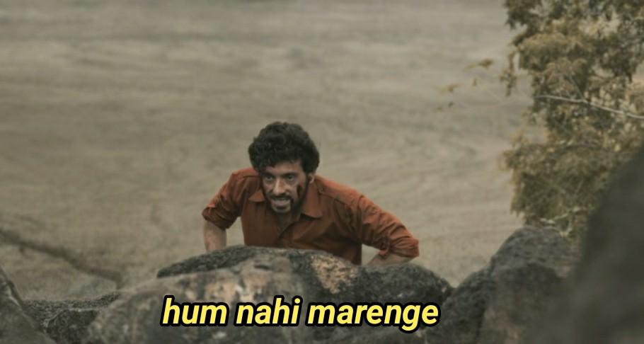 hum nahi marenge mirzapur 2 meme template
