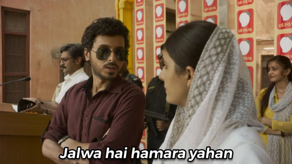 jalwa hai hamara yahan Mirzapur 2 meme template