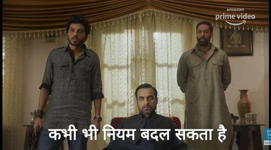 kabhi bhi niyam badal sakta hai mirzapur 2 meme template