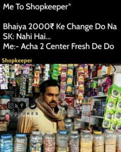 savage meme Pankaj Tripathi angry look meme