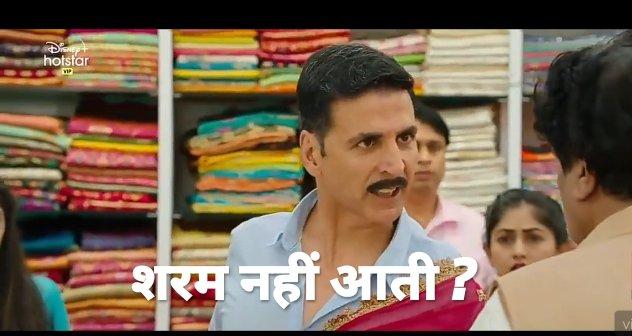 sharam nahi ati laxmi bomb meme template