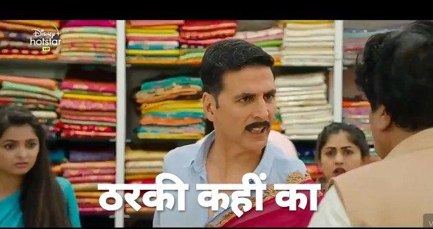 tharki kahin ka akshay kumar laxmmi bomb meme template