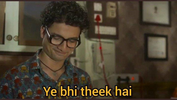ye bhi thik hai mirzapur 2 meme template 1