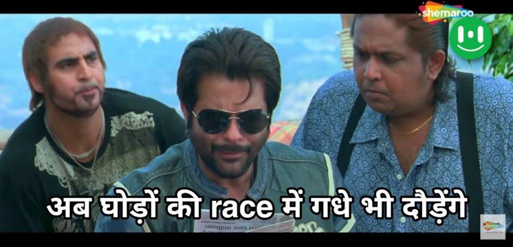 ab ghodo ki race mein gadhe bhi dodenge welcome meme template