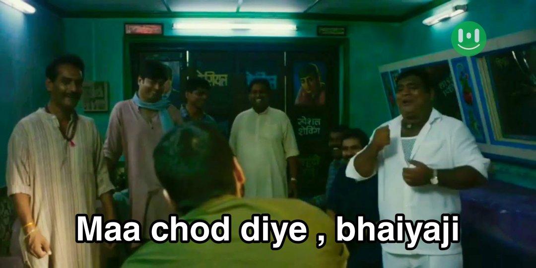 maa cho diye bhaiyaji mirzapur meme template
