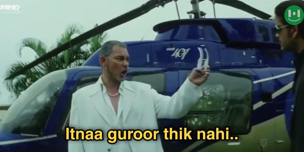 itna guroor thik nahi don no 1 meme template
