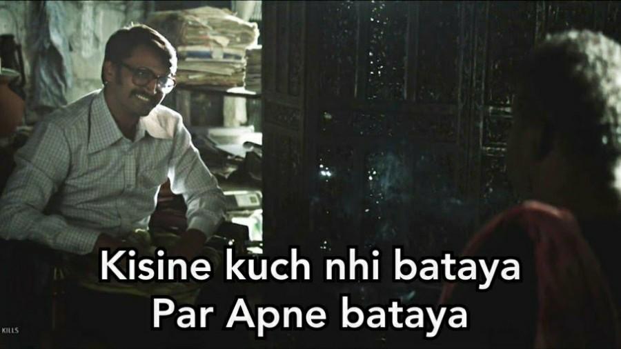 kisine kuch nahi bataya par aapne bataya kgf meme template