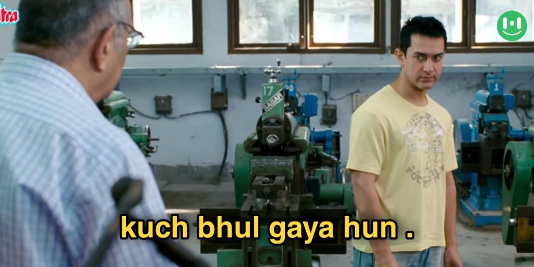 kuch bhul gaya hun 3 idiots meme template