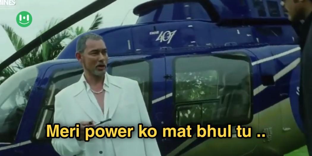 meri power ko mat bhul tu don no 1 meme template