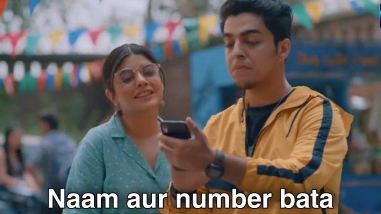 naam or number bata College Romance meme template