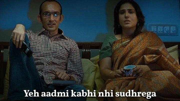 ye admi kabhi nahi sudhrega omg meme template