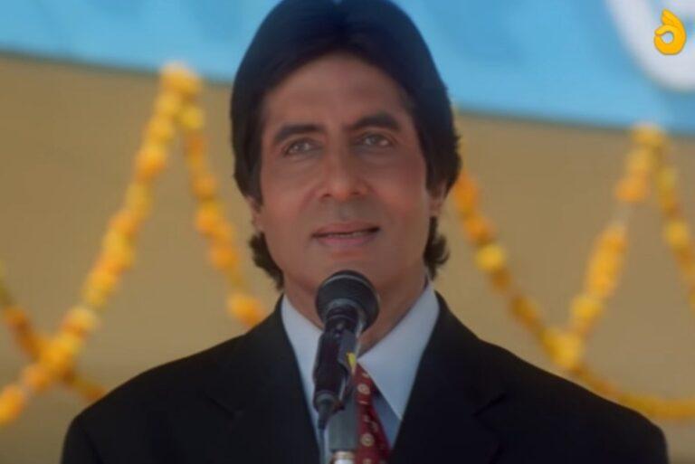 aisa koi kam nahi jo babuji ne naa kiya ho amitabh bacchan meme template
