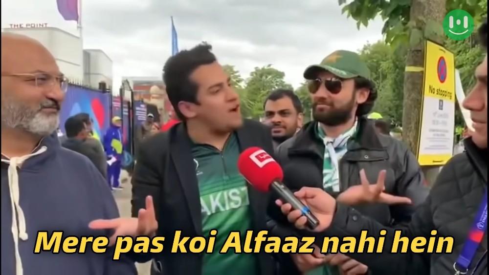 mere pas koi alfaz nahi hai meme template