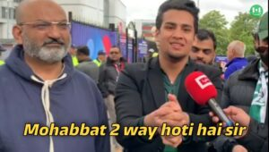 mohabbat 2 way hoti hai sir meme template